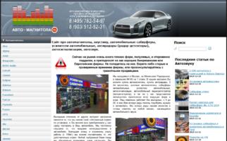 Auto-magnitola.ru