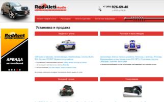 Red Aleti studio